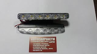Дневные ходовые огни универсальные LED