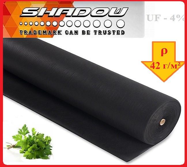 """Агроволокно 4%, Р-50 г/м²,ширина 1,07, длина рулона 100 м.""""Shadow"""" (чёрное)"""