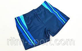 Плавки-шорты мужские для плавания