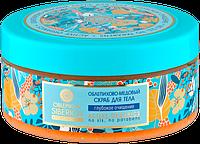 Облепихово-медовый скраб для тела Natura Siberica Глубокое очищение