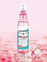 Душистая вода долина роз ароматическая розовая вод 200 мл