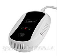 Беспроводный датчик утечки газа (для GSM сигнализации) Акция!