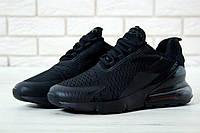 Молодіжні кросівки оптом в Украине. Сравнить цены 8ca520a854af4