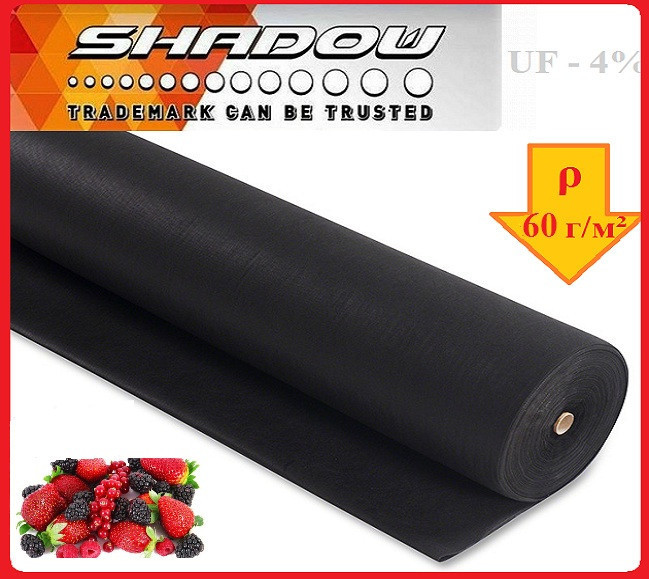 """Агроволокно 4%, Р-60 г/м²,ширина 3,2, длина рулона 100 м.""""Shadow"""" (чёрное)"""