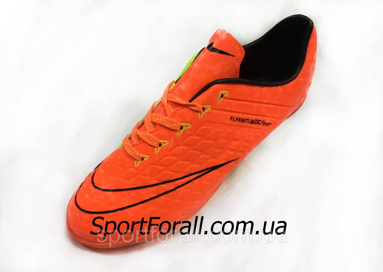 Футбольні стоноги Nike Hypervenom Х (РОЗПРОДАЖ) р. 42,44