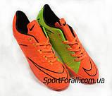Футбольні стоноги Nike Hypervenom Х (РОЗПРОДАЖ) р. 42,44, фото 5