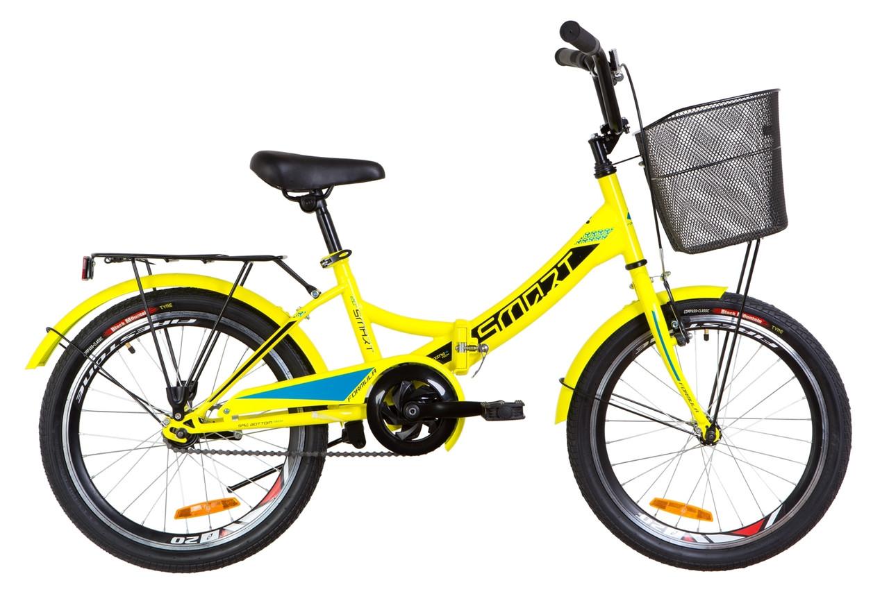 """Складной велосипед 20"""" Formula SMART с корзиной 2019 (розовый)"""
