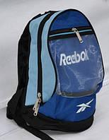 Рюкзак Reebok синего цвета