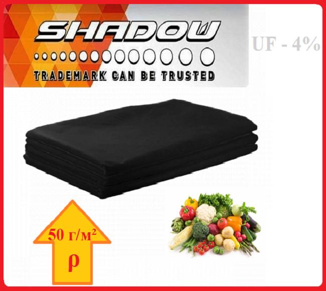 "Агроволокно на метраж 4%, Р-50 г/м²,ширина 1,6, длина отреза 10 м.""Shadow"" (чёрное)"