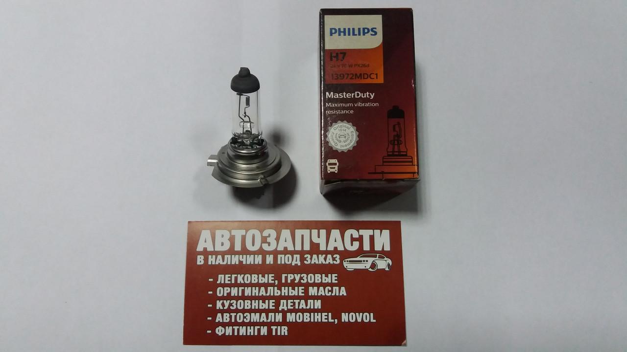 Лампа H7 70W 24V Philips