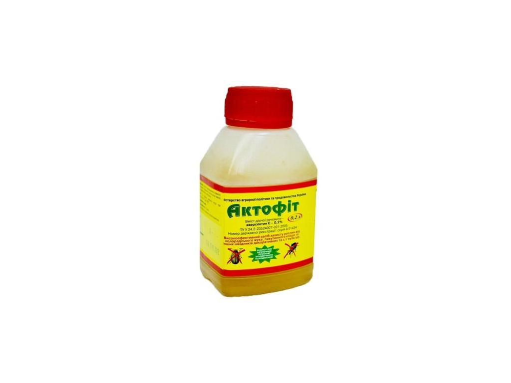Актофит 200 мл. оригинал биоинсектицид