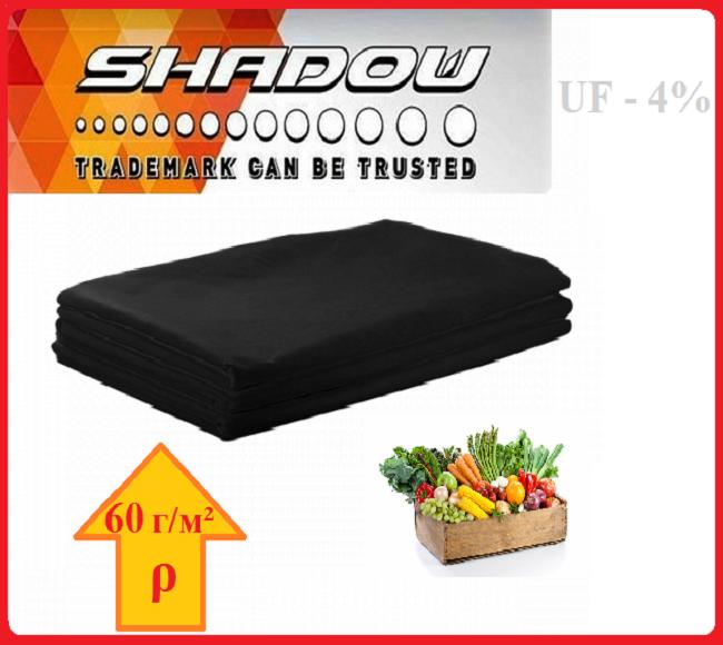 "Агроволокно на метраж 4%, Р-60 г/м²,ширина 1,6 длина отреза 10 м.""Shadow"" (чёрное)"