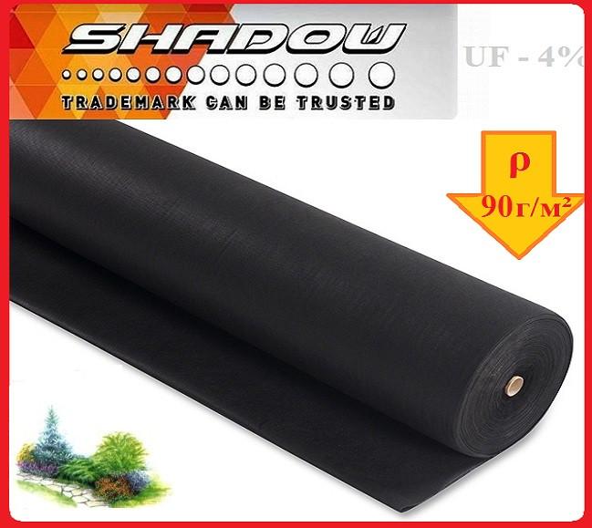 """Агроволокно 4%, Р-90 г/м²,ширина 1,07, длина рулона 50 м.""""Shadow"""" (чёрное)"""