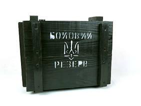 Бойовий резерв - бутылка мина и стаканы в деревянном ящике