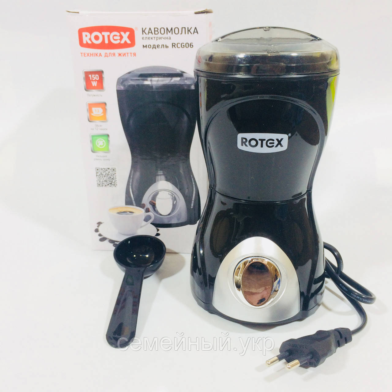 Кофемолка электрическая 150 w ROTEX RCG06