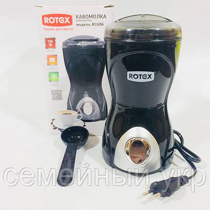 Кофемолка электрическая 150 w ROTEX RCG06, фото 2