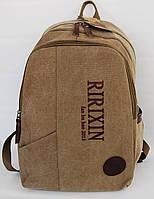 Рюкзак под ноутбук. Городской рюкзак. Качественный рюкзак. Рюкзаки унисекс (мужские и женские)Код: КРСС141