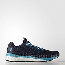 Кроссовки Adidas vengeful мужские BB1633