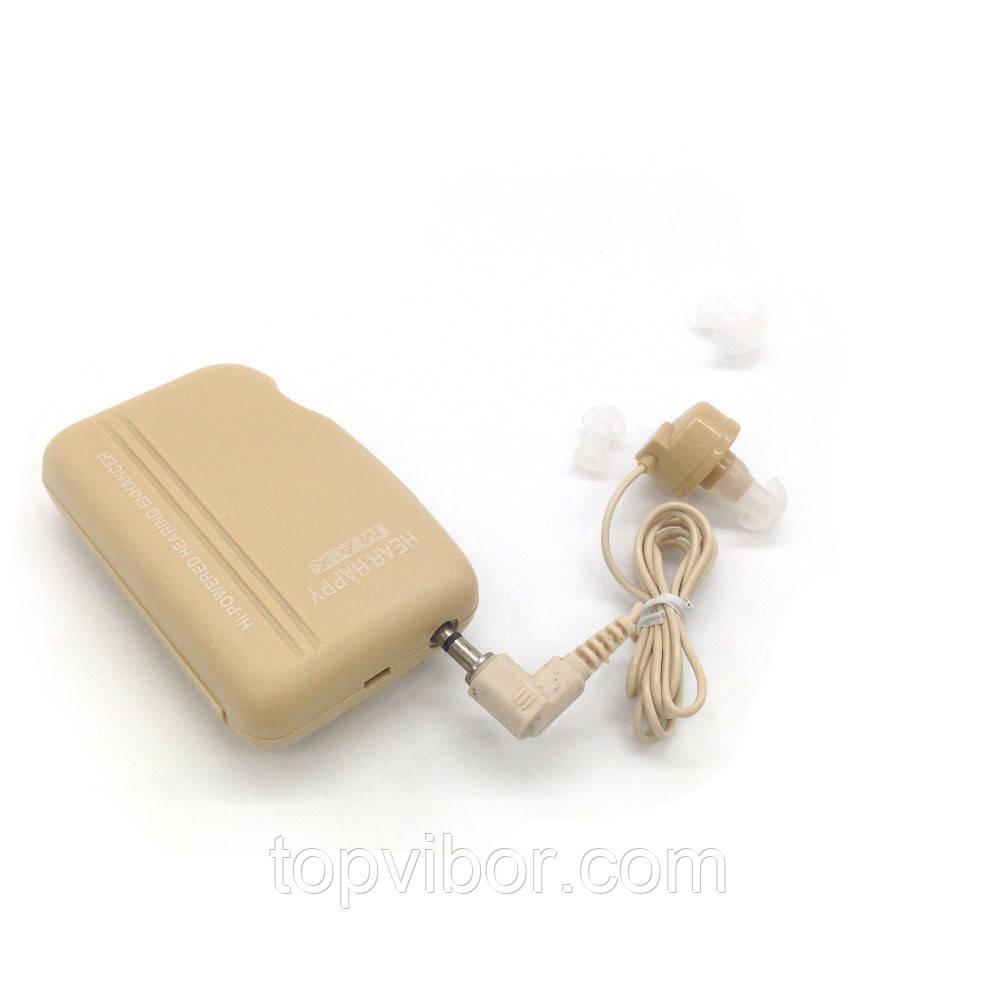 🔝 Карманный слуховой аппарат Hear Happy Max TL-A755, усилитель слуха и звукового сигнала  По Украине   🎁%🚚