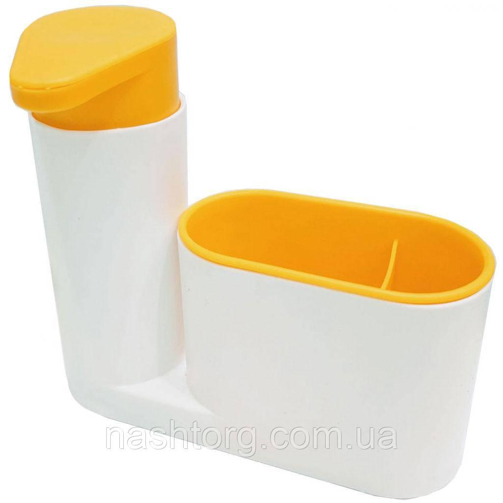 🔝 Органайзер для ванной, Sink Tidy Sey, дозатор для мыла, цвет - бело-оранжевый | 🎁%🚚