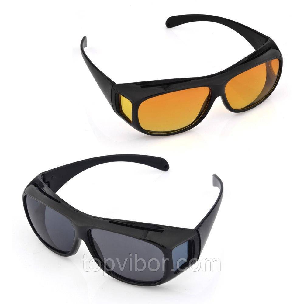 🔝 Антибликовые очки для водителей, HD Vision Wrap Arounds, (2 шт.), поляризованные | 🎁%🚚