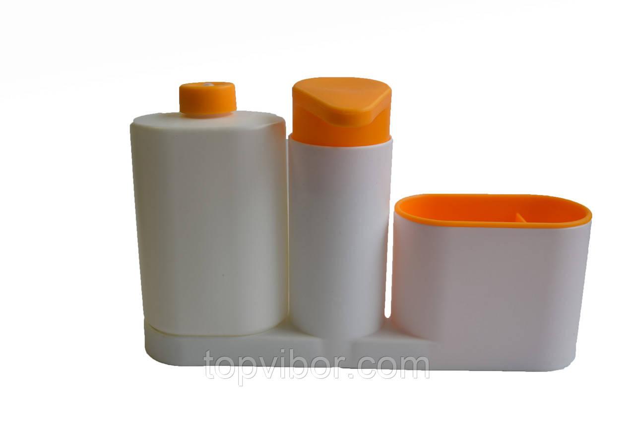 🔝 Органайзер в ванную, Sink Tidy Sey Plus, диспенсер для мыла, держатель для зубных щеток, оранжевый | 🎁%🚚