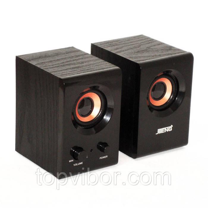 🔝 Активная акустическая система, Jiteng D99A, компьютерные колонки, с усилителем, и, аудиосистема | 🎁%🚚
