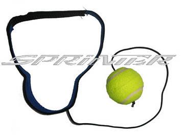 Тренажёр-эспандер для бокса с мячиком.Fight ball.