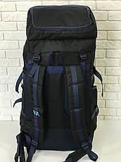 Рюкзак Туристический T-04-3, фото 3
