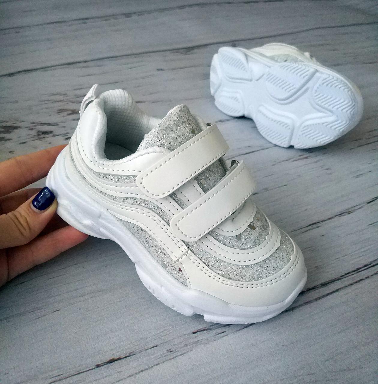 Кросівки для дівчаток Сонце