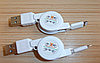 Кабель USB/ Iphone 5 (рулетка)