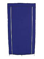 🔝 Тканевый шкаф, для одежды, HCX Storage Wardrobe 8890, шкаф чехол на молнии, цвет - синий | 🎁%🚚