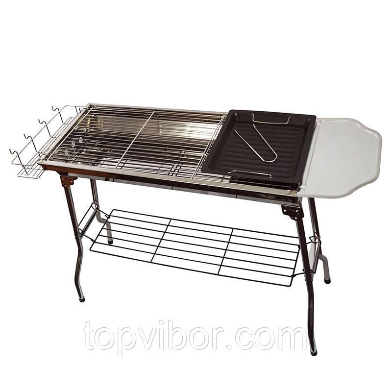 🔝 Складной мангал-барбекю BBQ Combined barbecue, домашний гриль, с доставкой по Киеву и Украине   🎁%🚚