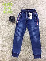 Брюки под джинс для мальчиков оптом, S&D, 8-16 лет,  № KK955