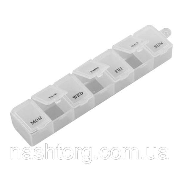 🔝 Таблетница для лекарств на неделю «7 дней», цвет - белый, с доставкой по Киеву и Украине | 🎁%🚚