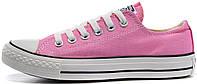 Женские низкие кеды Converse All Star Chuck Taylor Low Pink конверс чак тейлор олл старс розовые