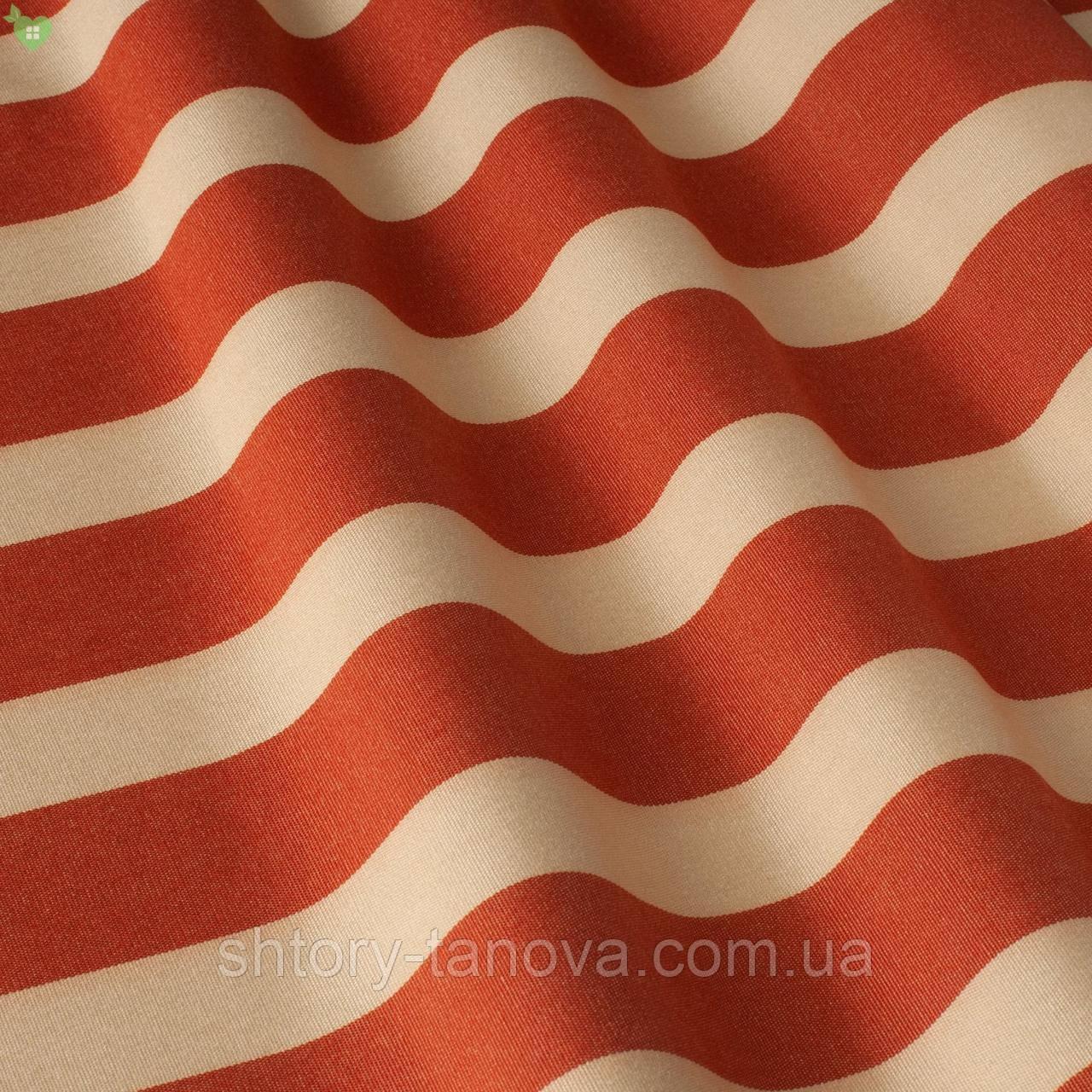 Вулична декоративна тканина для садових меблів смуга червоного і бежевого кольору