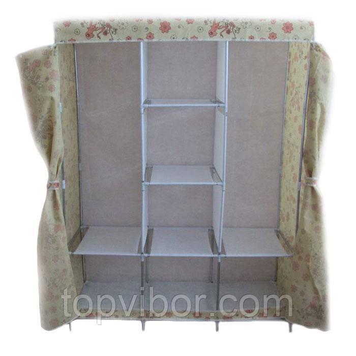✅ Тканевый шкаф, для одежды, Storage Wardrobe YQF130-14, шкаф чехол, цвет - бежевый с цветами