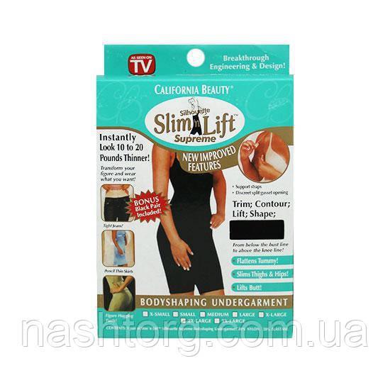 🔝 Моделирующее белье Эффект Слим лифт cо съёмными бретельками (1 шт.) Чёрный XXL, утягивающие шорты | 🎁%🚚