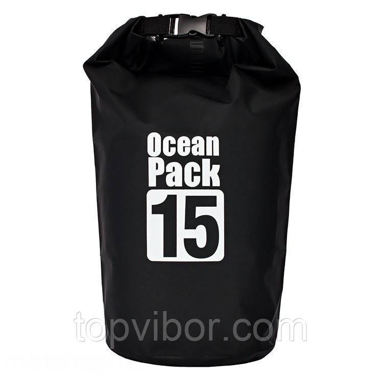 🔝 Сумка рюкзак, Water Proof Bag - Ocean Pack, рюкзак мешок, цвет - чёрный | 🎁%🚚