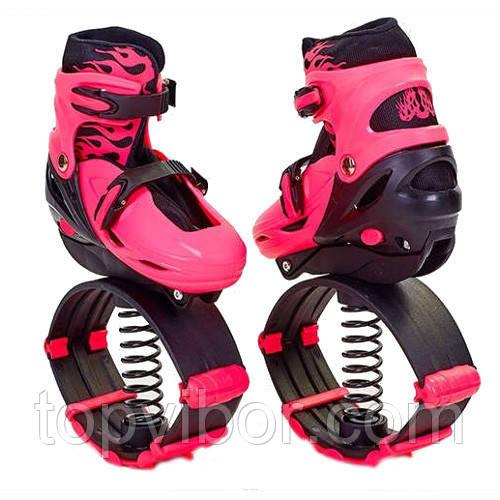 🔝 Ботинки для джампинга, Kangoo Jumps, обувь на пружинах, цвет - розовый, размер 39-42   🎁%🚚