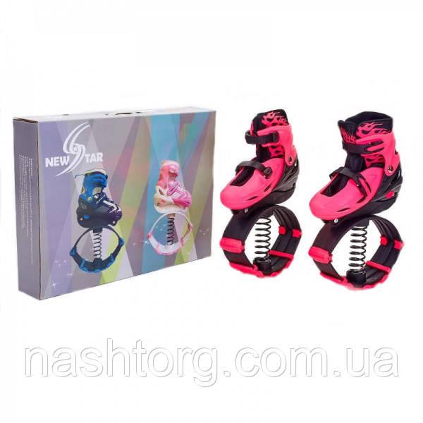 🔝 Ботинки для фитнеса Kangoo Jumps, обувь для кенго джампинга, цвет - розовый, размер 35-38 | 🎁%🚚