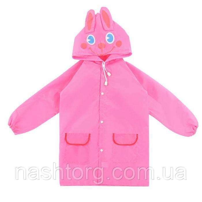 🔝 Детский дождевик, розовый зайчик, дождевик   🎁%🚚