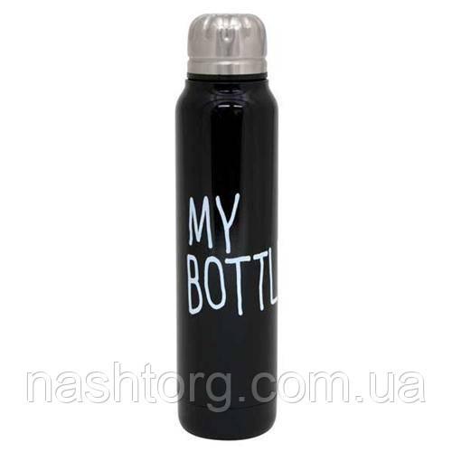 🔝 Термос My Bottle, Май Ботл, 300 мл., цвет - чёрный | 🎁%🚚