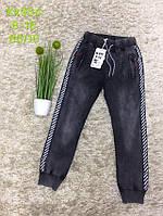 Брюки под джинс для мальчиков оптом, S&D, 8-16 лет,  № KK954
