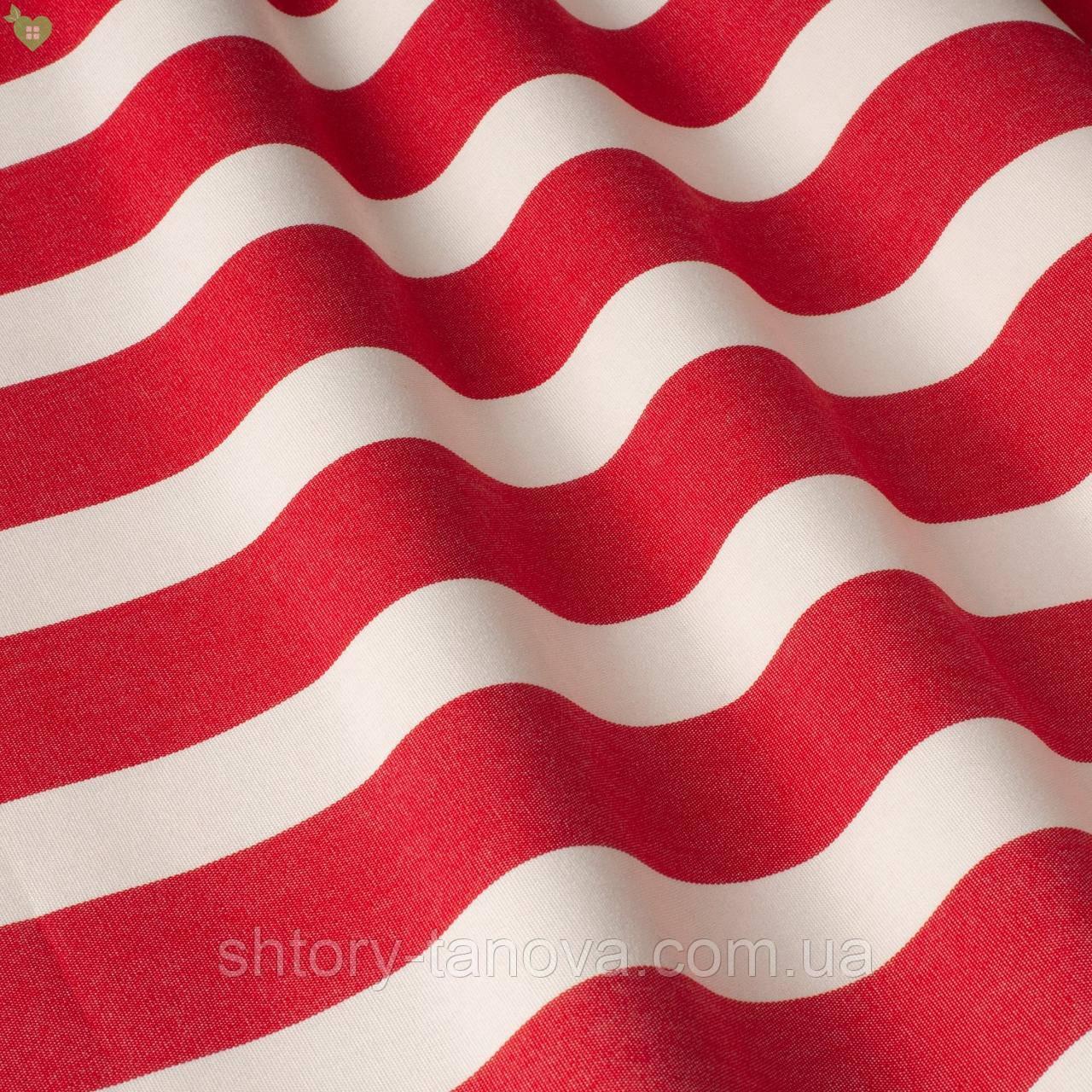 Вулична декоративна тканина для штор на веранду дачі в смужку червоного і білого кольору