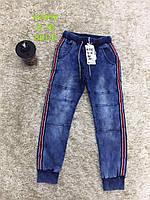 Брюки под джинс для мальчиков оптом, S&D, 8-16 лет,  № KK956