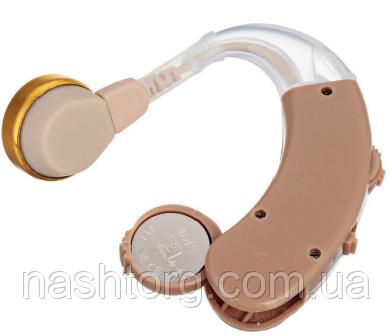 🔝 Аксон, усилитель слуха, Axon, слуховой апарат, Axon B-13. Доставка по Украине, Киев | 🎁%🚚