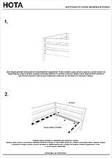 Кровать односпальная  Нота плюс с ящиками/ с шухлядами , фото 3