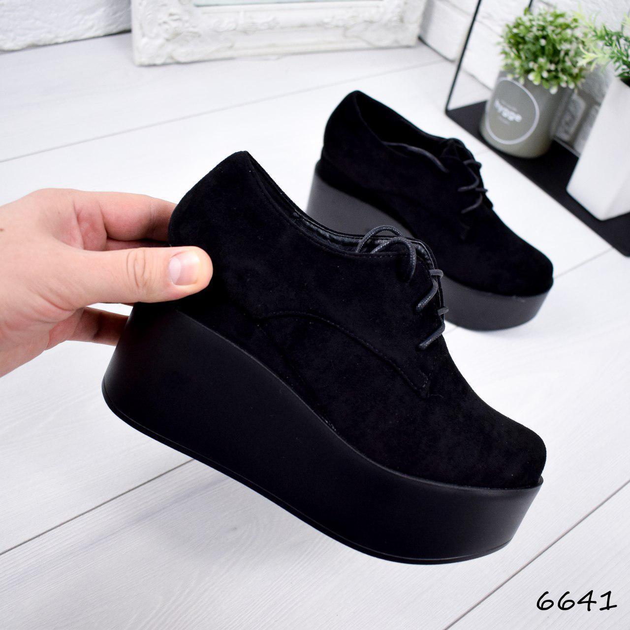 0b5c82554 Туфли на платформе, черные